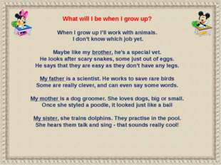 What will I be when I grow up? When I grow up I'll work with animals. I don't