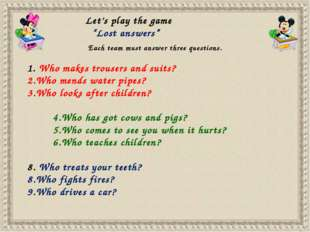 """Let's play the game """"Lost answers"""" Each team must answer three questions. Who"""