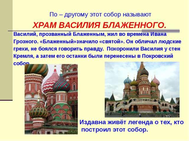 теремной дворец В 17 веке строится каменный дворец. Он пятиэтажный. Самый ве...