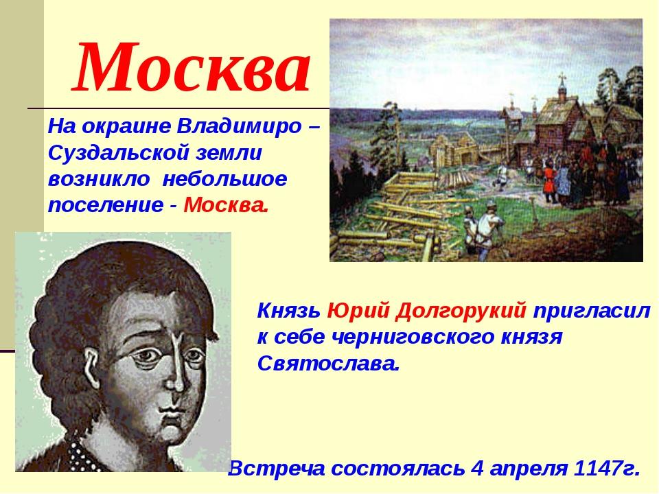 Иван Калита построил в Москве много деревянных и каменных храмов, соборов