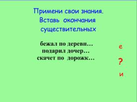 C:\Users\Учитель02\Desktop\Безымянный.png