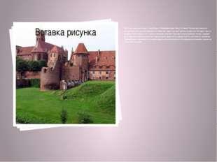 1834 год – семья переезжает в город Верро в Лифляндии (ныне Выру, Эстония).