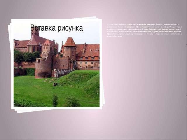 1834 год – семья переезжает в город Верро в Лифляндии (ныне Выру, Эстония)....