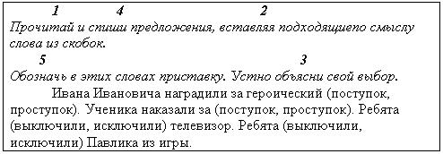 hello_html_4c6af921.png