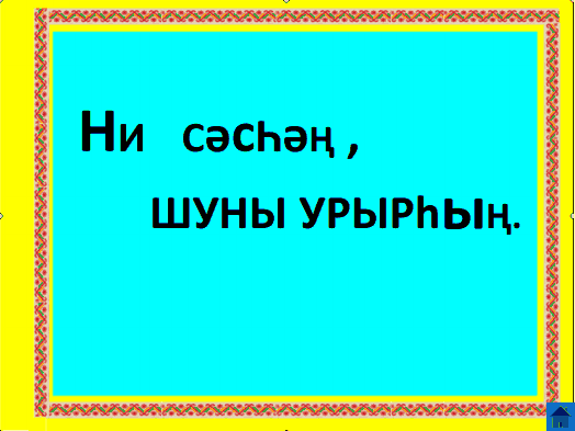 https://docs.google.com/viewer?url=http%3A%2F%2Fnsportal.ru%2Fsites%2Fdefault%2Ffiles%2F2013%2F2%2Fprezent.folklor.pptx&docid=de9e9a9d5bf1f59d2c5d47f1f8f911df&a=bi&pagenumber=8&w=524