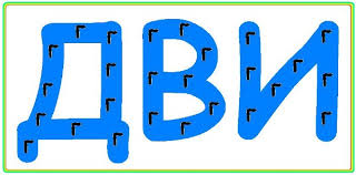 hello_html_7abbccec.jpg