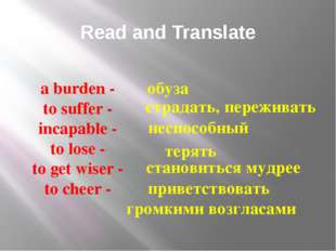Read and Translate a burden - to suffer - incapable - to lose - to get wiser