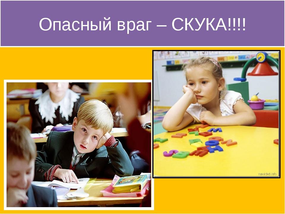 Задачи педагога Создать эмоциональное благополучие Привить любовь всем ученик...