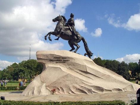 Открытие памятника Петру I на Сенатской площади - Екатерина …
