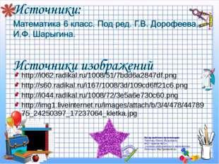 http://i062.radikal.ru/1008/51/7bdd6a2847df.png http://s60.radikal.ru/i167/10