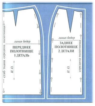 http://valentinanc.ucoz.ru/6/wwb_img297.jpg