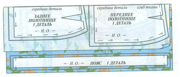 http://valentinanc.ucoz.ru/6/wwb_img295.jpg
