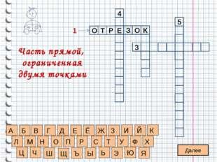 Найдите корень уравнения: 248 – = 24 у + 123 = 248 – 24 у +123 = 224 у = 224