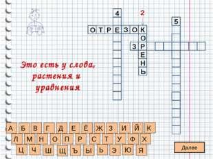 Найдите корень уравнения: 248 – (у + 123) = 24 248 – (123 + y) = 24 248 – 123