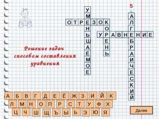 Стр 64. № 396 (а, б), № 397 (в) Домашнее задание