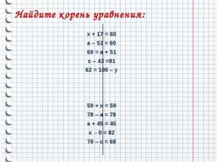 Математика, учебник, 5 класс. - Виленкин Н.Я.; Материалы с сайта учителя мат