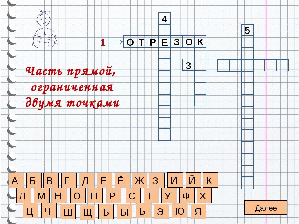 Найдите корень уравнения: 248 – = 24 у + 123 = 248 – 24 у +123 = 224 у = 224...