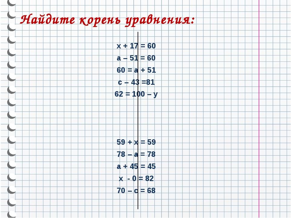 Математика, учебник, 5 класс. - Виленкин Н.Я.; Материалы с сайта учителя мат...