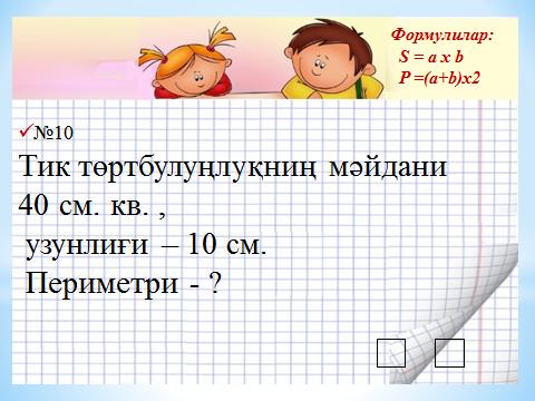 hello_html_218e6f5f.png