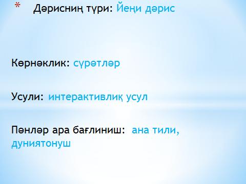 hello_html_m1da9843b.png