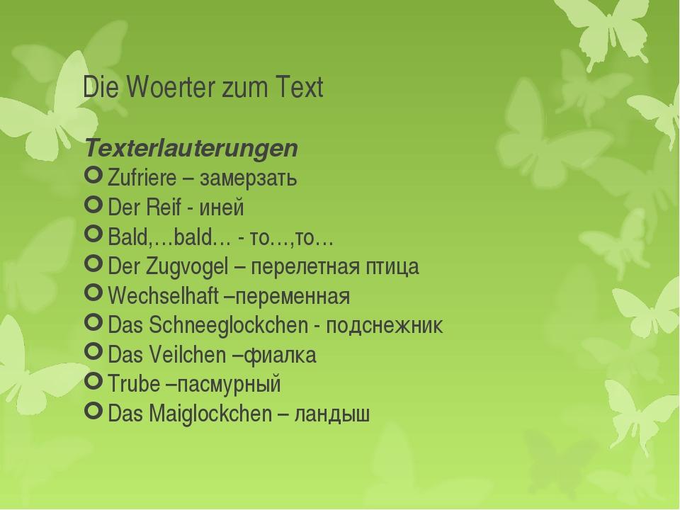Die Woerter zum Text Texterlauterungen Zufriere – замерзать Der Reif - иней B...