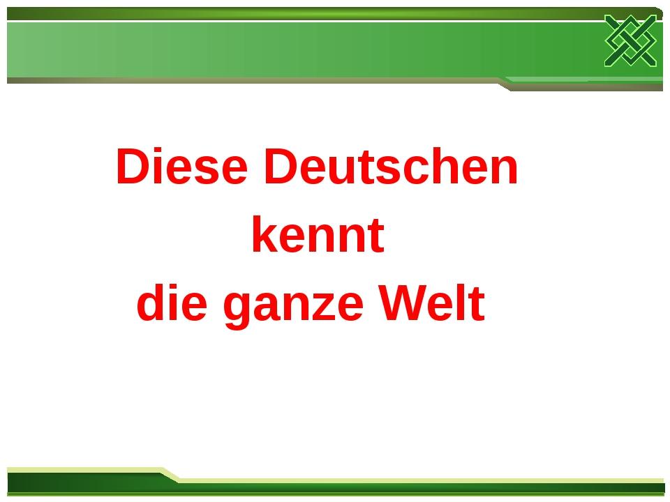 Diese Deutschen kennt die ganze Welt