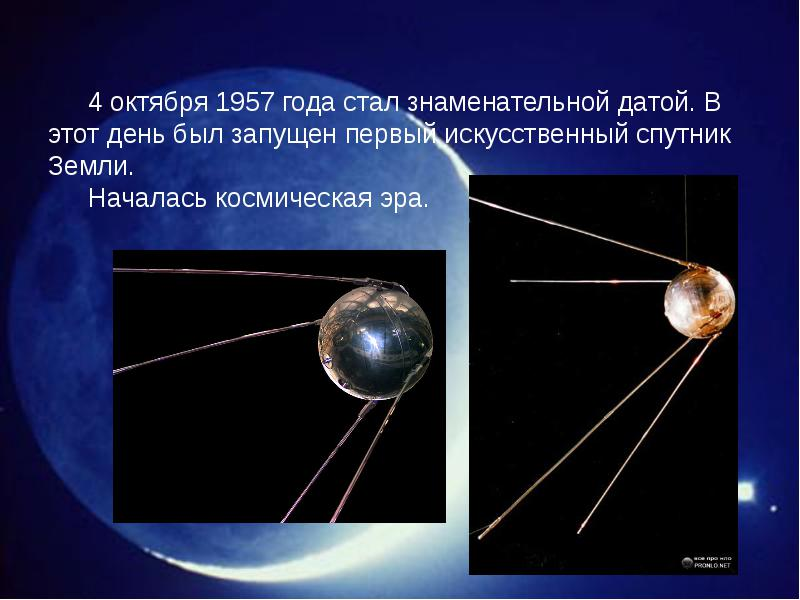 http://rpp.nashaucheba.ru/pars_docs/refs/166/165084/img3.jpg