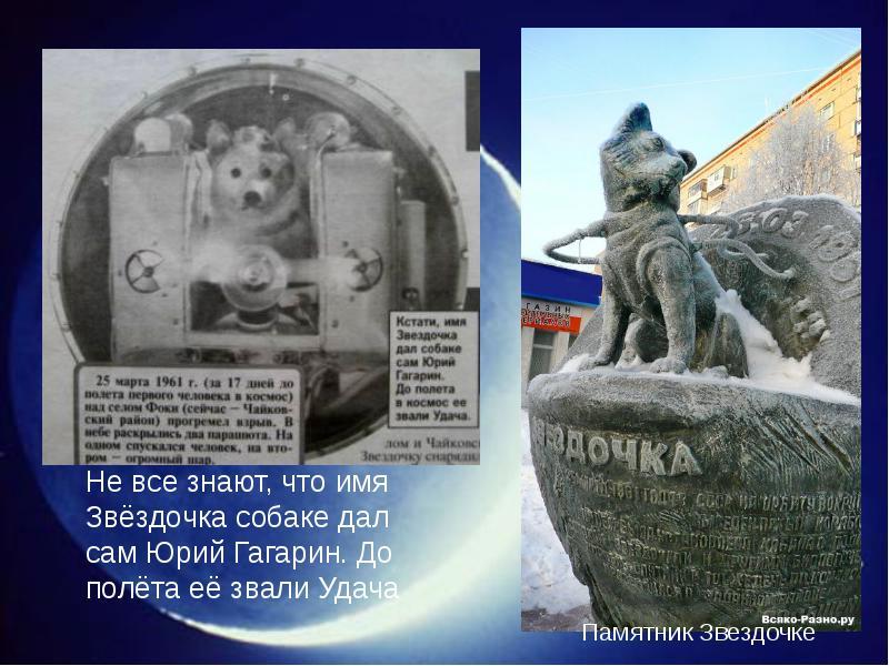 http://rpp.nashaucheba.ru/pars_docs/refs/166/165084/img20.jpg