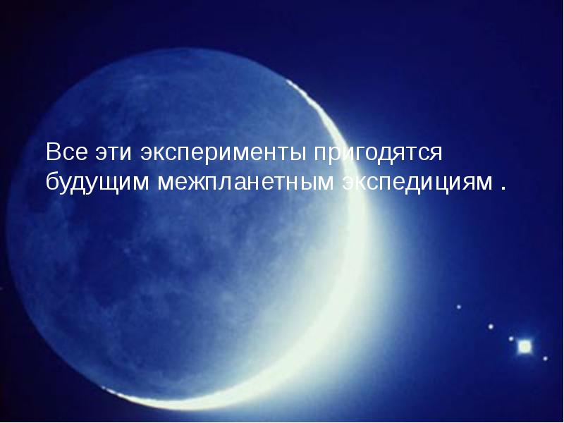 http://rpp.nashaucheba.ru/pars_docs/refs/166/165084/img31.jpg