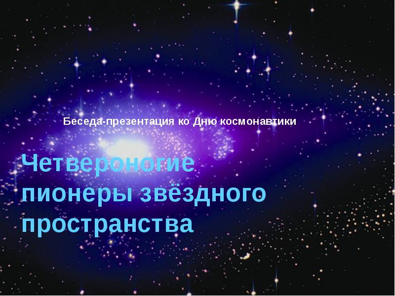 http://rpp.nashaucheba.ru/pars_docs/refs/166/165084/img0.jpg