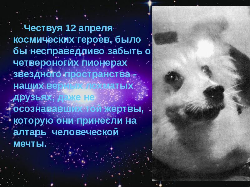 http://rpp.nashaucheba.ru/pars_docs/refs/166/165084/img2.jpg