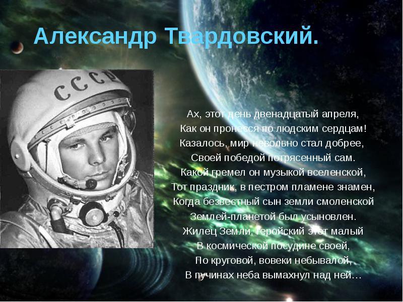 http://rpp.nashaucheba.ru/pars_docs/refs/166/165084/img1.jpg