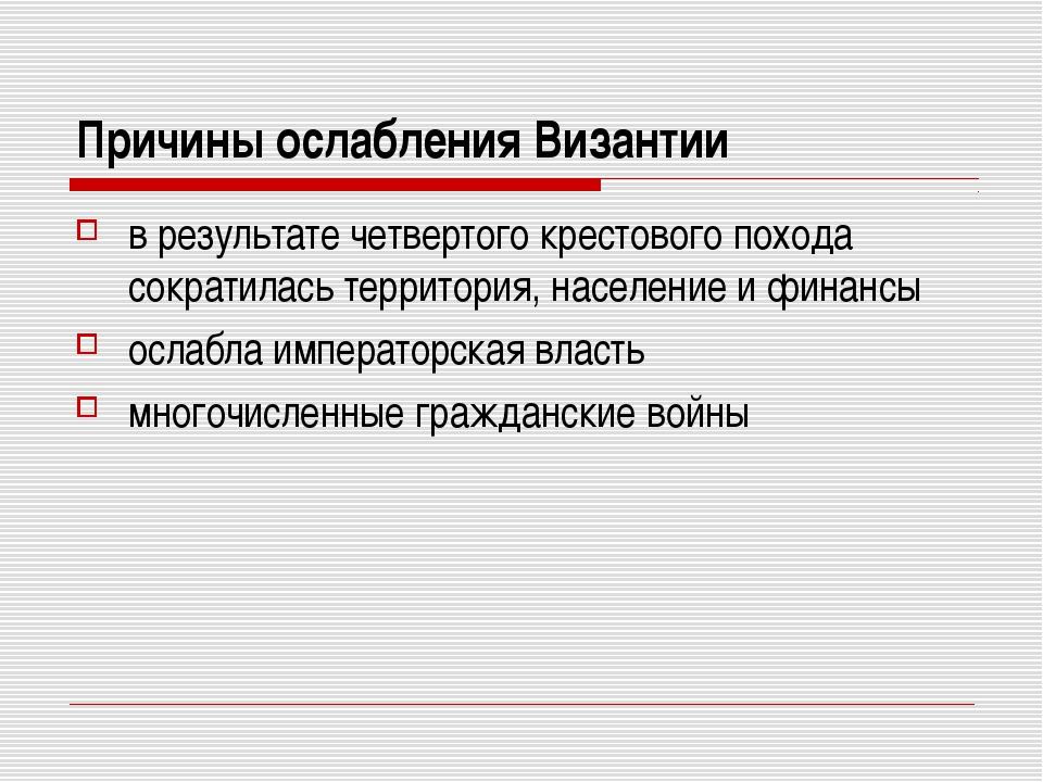 конспект урока 6 класс полумесяц против креста России Сочи, улица