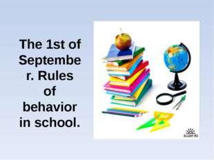 The 1st of September. Rules of behavior in school.