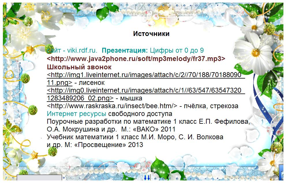 hello_html_m7608e0a3.png