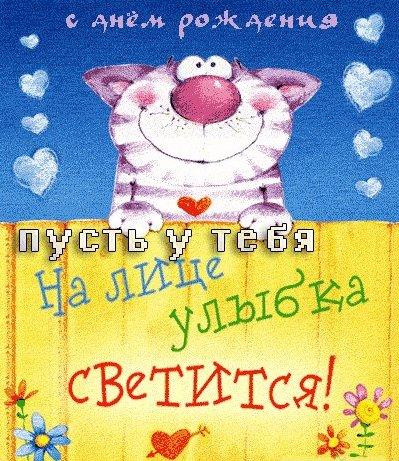 C:\Users\Sveta\Desktop\ааыварта.jpg