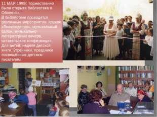 11 МАЯ 1999г. торжественно была открыта библиотека п. Оболенск. В библиотеке