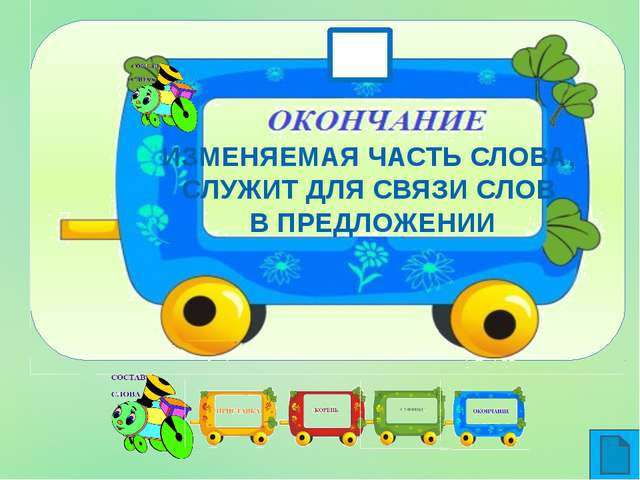 http://cs22.babysfera.ru/9/7/3/9/94039990.180444677.jpeg http://cs22.babysfer...