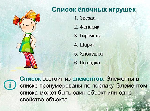 http://ped-kopilka.ru/images/1(369).jpg