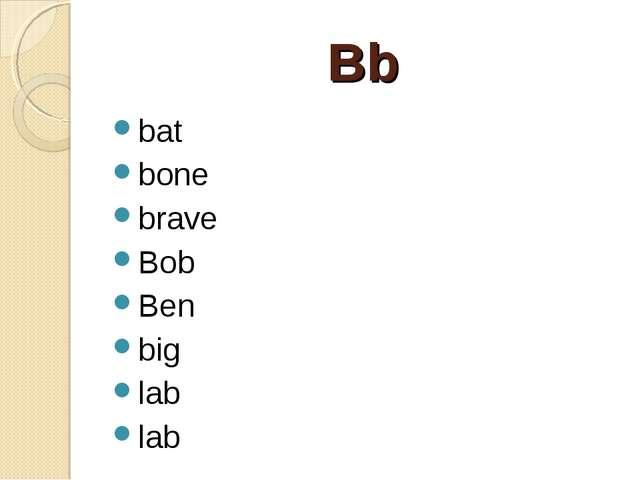 Bb bat bone brave Bob Ben big lab lab