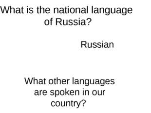 What is the national language of Russia? Russian What other languages are spo