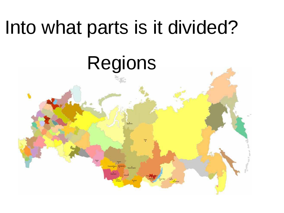 Into what parts is it divided? Regions