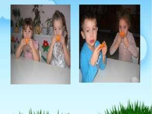 Витаминизация питания