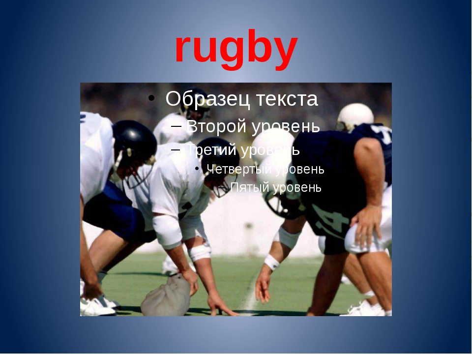 rugby