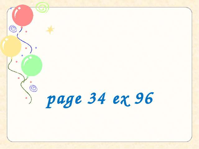 page 34 ex 96