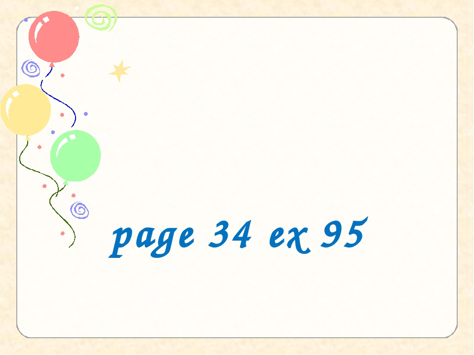 page 34 ex 95