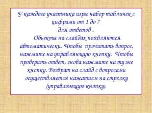 МАРТЫШКА ПРИНЦ СПЯЩАЯ КРАСАВИЦА МАША КРАСНАЯ ШАПОЧКА ЦАРЕВНА – ЛЯГУШКА 7 6 2
