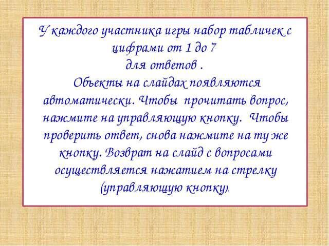МАРТЫШКА ПРИНЦ СПЯЩАЯ КРАСАВИЦА МАША КРАСНАЯ ШАПОЧКА ЦАРЕВНА – ЛЯГУШКА 7 6 2...