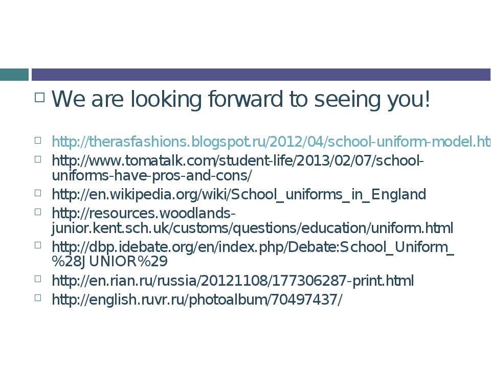 We are looking forward to seeing you! http://therasfashions.blogspot.ru/2012/...