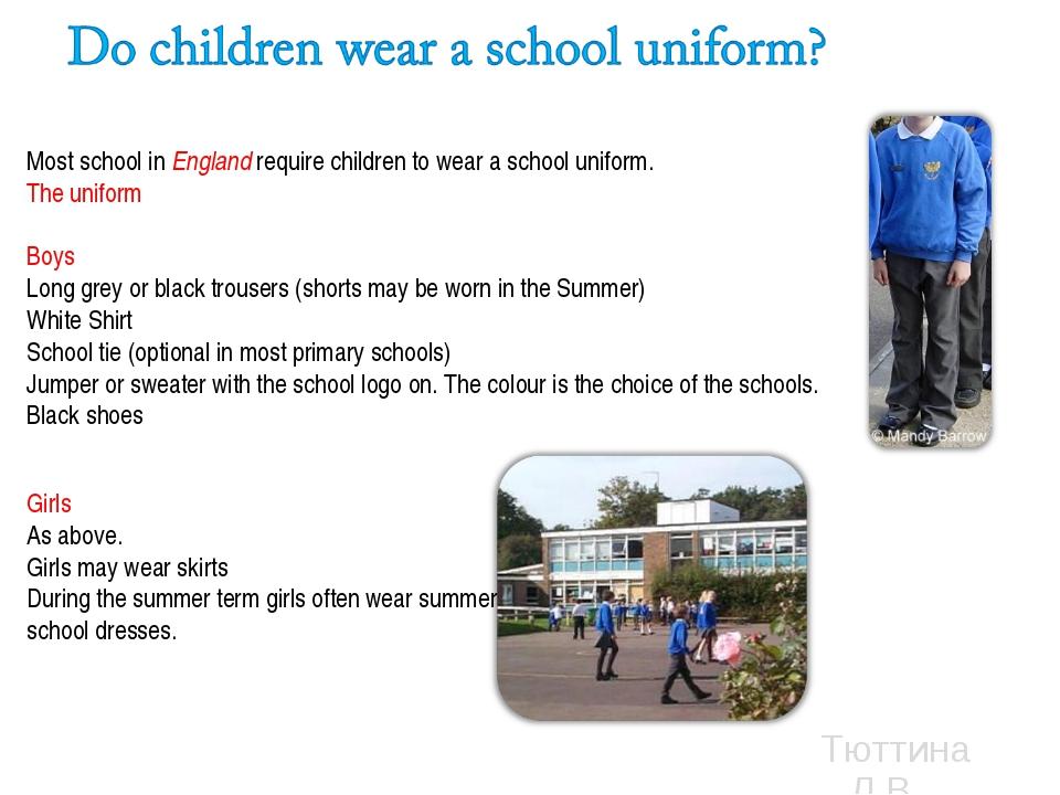 Most school in England require children to wear a school uniform. The uniform...